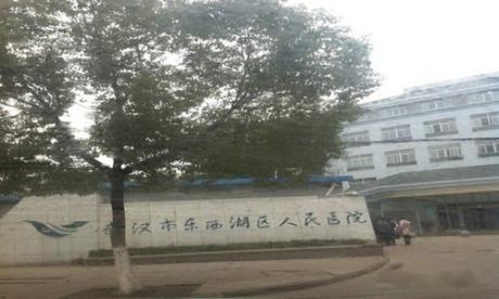武汉市东西湖区人民医院体检中心
