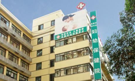 成都市青羊区妇幼保健院体检中心