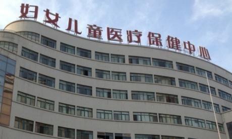 武汉市儿童医院体检中心