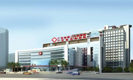 广东省第二人民医院VIP体检中心