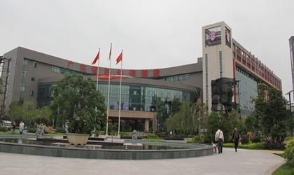 广东省妇幼保健院体检中心(越秀院区)