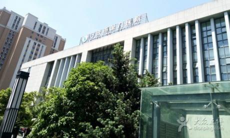 宁波市第九医院健康体检中心