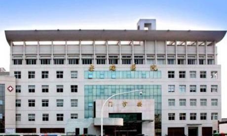 宁波市宗瑞医院体检中心