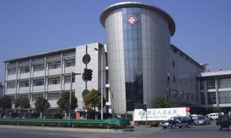 上海浦东新区人民医院健康体检中心