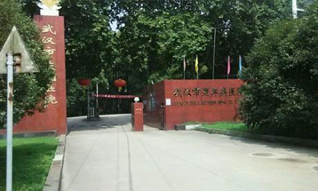 武汉市东湖医院体检中心