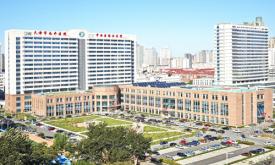 天津市南开医院体检中心