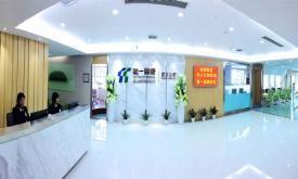 武汉第一健康兰丁体检中心
