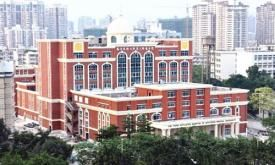 南方医科大学第三附属医院(南医三院)体检中心