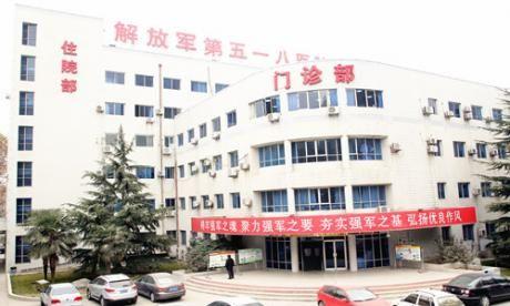 西安518医院体检中心