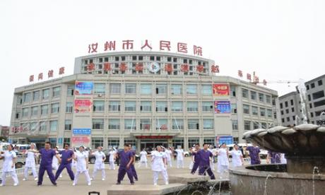 汝州市人民医院体检中心