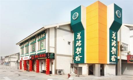 徐州慈铭体检中心
