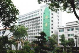 衡东县人民医院体检中心