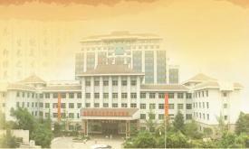 重庆市北碚中医院体检中心