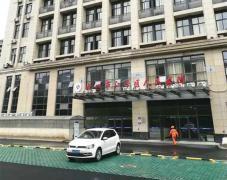 杭州市江干区人民医院体检中心(明石院区)