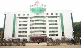 株洲市三三一医院(株洲331医院)体检中心