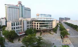东莞市第三人民医院体检中心