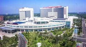 济宁医学院附属医院体检中心(兖州院区)