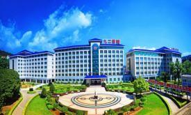 中国人民解放军第九二医院(南平九二医院)体检中心