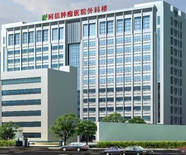 长沙珂信肿瘤医院体检中心