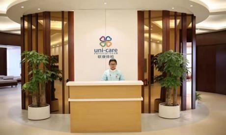 太原联康国际体检中心