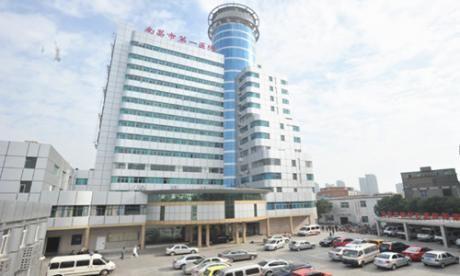 南昌市第一医院(南昌大学第三附属医院)体检中心