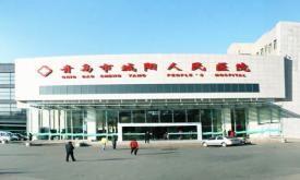 青岛市城阳人民医院体检中心