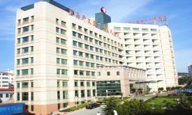 青岛开发区第一人民医院体检中心