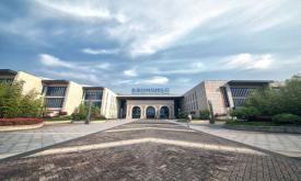 泰康仙林鼓楼医院体检中心