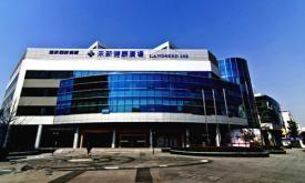 上海禾新医院体检中心