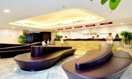 瑞慈体检中心(杭州分院)