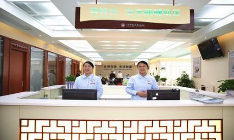 江西省中医院(江西中医药大学附属医院)体检中心