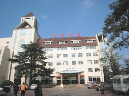 青岛大学医学院附属医院(青医附院)体检中心