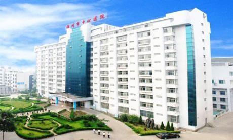 鄂州市中心医院(武汉大学人民医院鄂州医院)体检中心