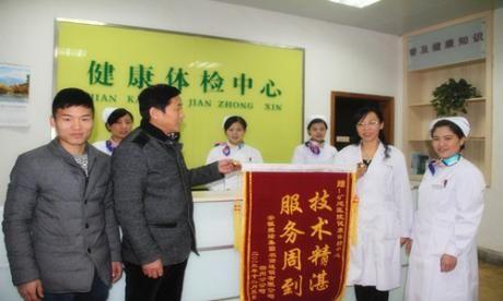 安徽中煤矿建总医院体检中心
