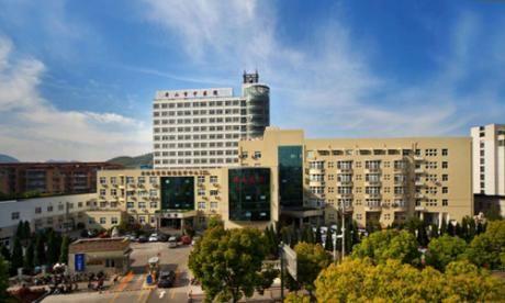 舟山市中医院(洋岙医院)体检中心