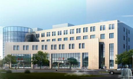 岱山县第二人民医院体检中心