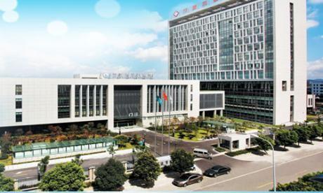 宁波第一医院江北分院体检中心
