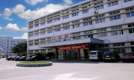 宁波市镇海区炼化医院体检中心