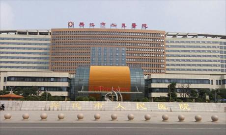 兴化市人民医院体检科