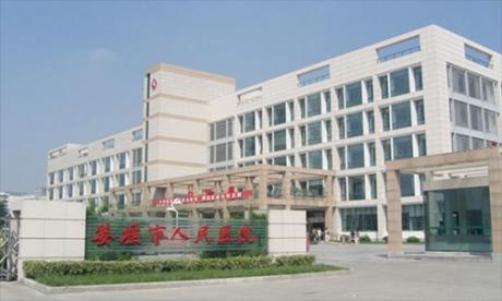 姜堰市人民医院体检科