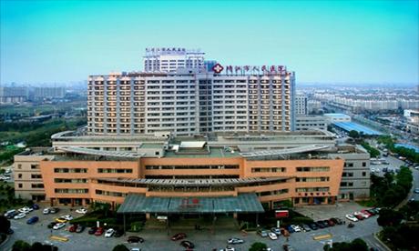 靖江市人民医院体检中心
