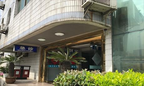靖江市太和医院体检中心