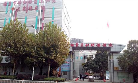 南京市妇幼保健院北院(迈皋桥医院)体检科