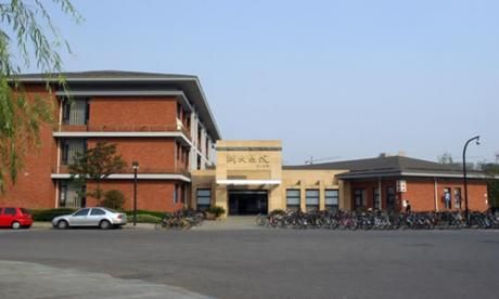 浙江大学校医院体检中心