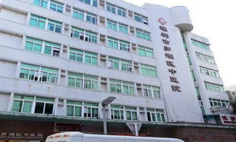 深圳市罗湖区中医院体检科