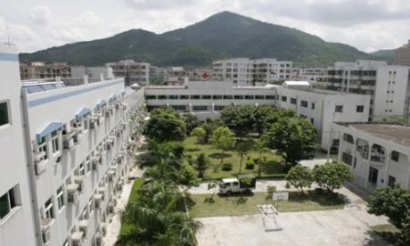 中山市板芙医院体检中心