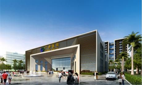中山市广济医院体检中心