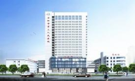 安阳市第三人民医院体检中心
