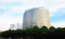 自贡市第四人民医院体检中心