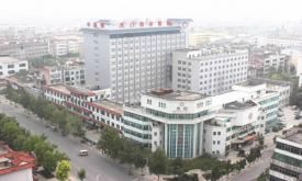 天门市中医医院体检中心